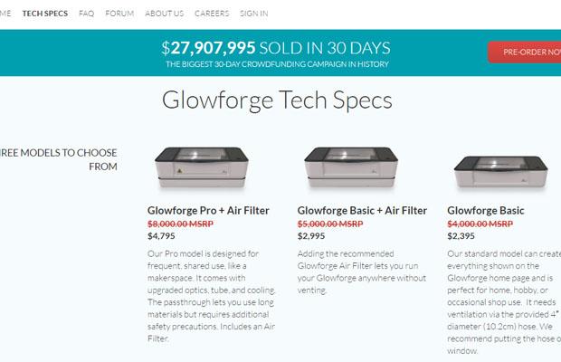 glowforge_tech